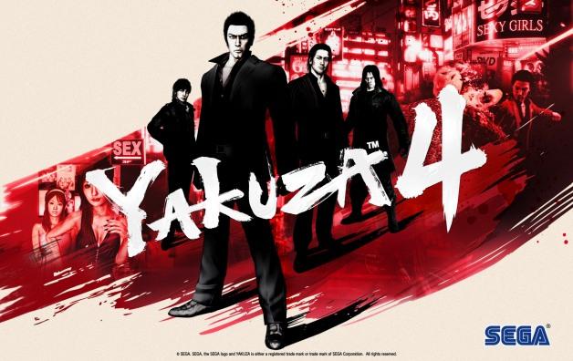 yakuza4